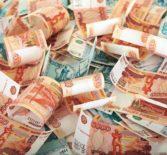 О возможных рисках получения финансовых услуг в кредитных организациях